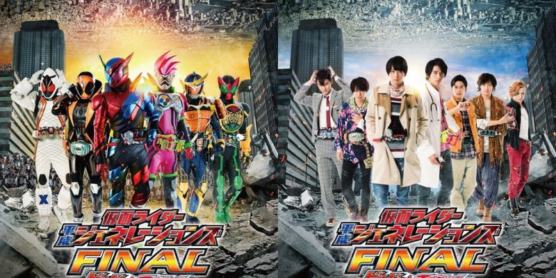 End Of The Anime Spring Season Beginning Summer And Tokusatsu APP005